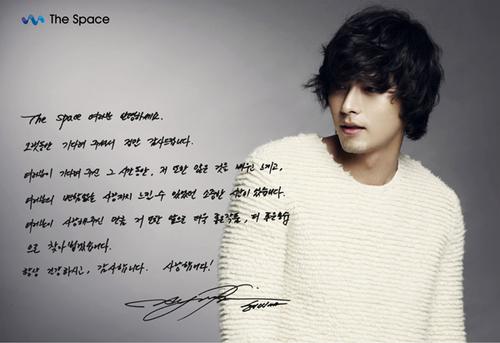 20130117_hyunbin_letter