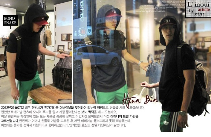Ha Ji Won And Hyun Bin 2013 Hyun Bin and Ha Ji Won...