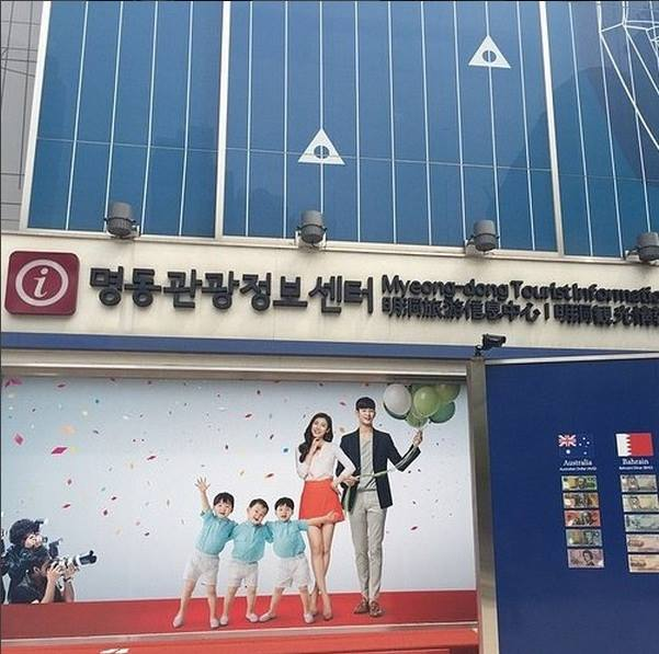 KEB wall poster withKimSoHyunSongTripletsCrACFB