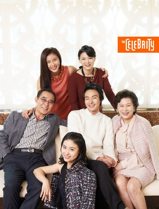 ha-ji-won-and-family.jpg